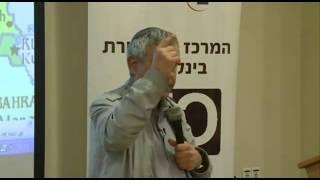 М. Кедар - Палестинцы и Израиль 5/6 - Евреи и Решение