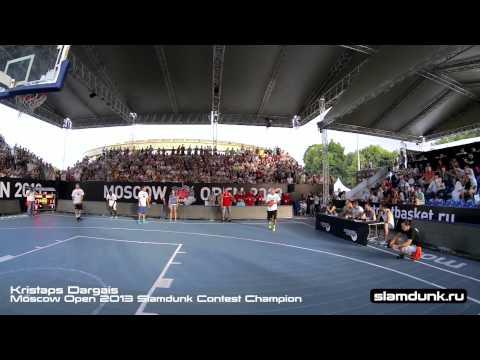 Кристапс Даргаис - чемпион конкурса по броскам сверху Moscow Open 2013