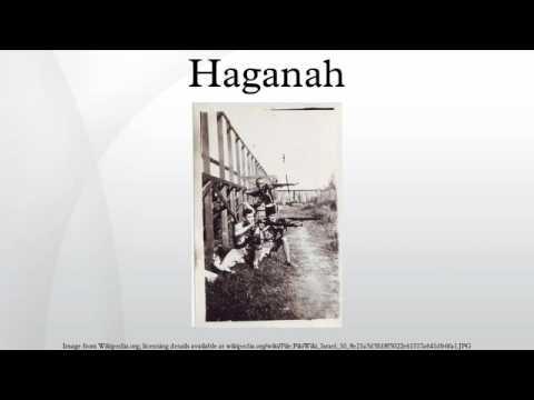 Haganah