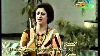 Aayza Moujizah - Warda 🌹 عايزه معجزه - وردة