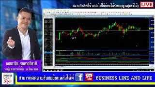 Business Line & Life 04-09-61 on FM 97.0 MHz