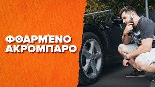 Αντικαταστήσετε Σετ ρουλεμάν τροχού σε Alfa Romeo 159 Sportwagon - δωρεάν συμβουλές βίντεο