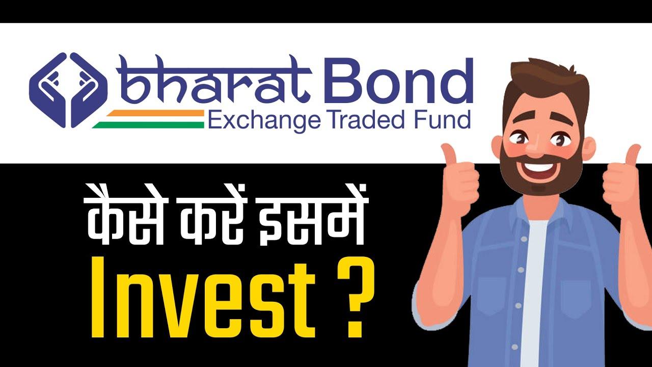 What is Bharat Bond ETF ?   How to Invest in Bharat Bond ETF ?