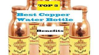 Best copper water bottle| copper water Bottle| Benefits