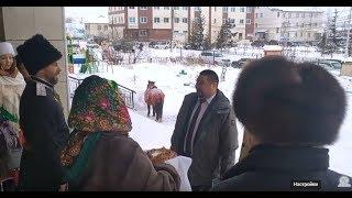 отчет правительства республики саха якутия в городе Олекминске  НКЦ Гармония 18 февраля 2020