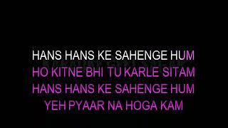 Kitne Bhi Tu Karle Sitam Karaoke With Lyrics | Female Version