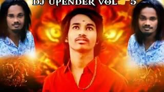Gambar cover DAGAD_UPENDER_2018_NEW_SONG_VOL_5 (HD 3mar mix)  by DJ Kalyan Kumar xo