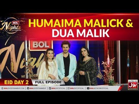 Humaima Malik & Dua Malik In BOL Nights With Ahsan Khan | Eid Special | Eid 2nd Day