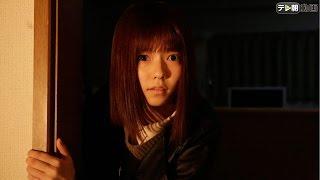 ある日、女子大生・麻里子(島崎遥香)は怪しげな骨董品店で「願いが叶...