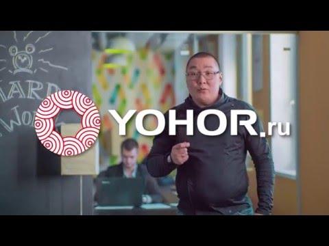 Yohor.ru (строительный портал)