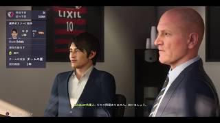 【Jリーグ】 第20節 鹿島アントラーズ VS ベガルタ仙台【FIFA18】