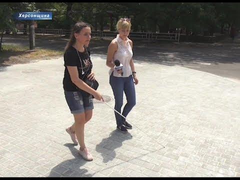Херсон Плюс: У Херсоні пішохідні переходи адаптують для незрячих і слабозорих людей