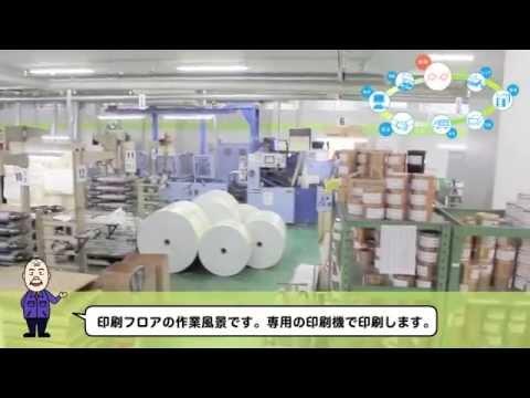 東京カラー印刷株式会社( )の転職・求人情 …