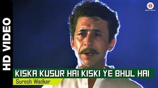Kiska Kusur Hai Full Video | Lahu Ke Do Rang (1997) | Naseruddin Shah | Sad Song