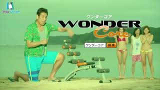 品名:【Wonder Core全能塑體健身機日本熱銷版】 ShopWonder (香港)雅...