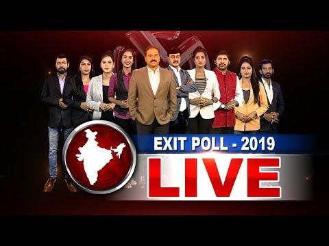 #ExitPoll2019   EXIT POLL 2019 LIVE   Exit Poll Live   hmtv Exit Poll 2019   hmtv
