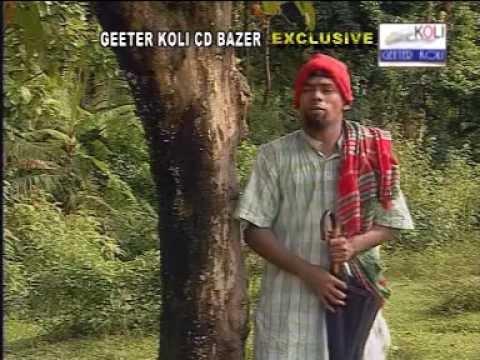 Sylheti Comedy Natok: Thin Nata Sylheti.