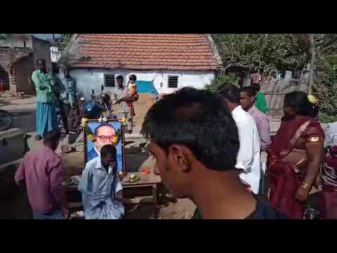 Irala mandal matta palle  ambedkar stachive land rituals(1)