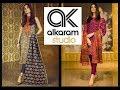 ALKARAM STUDIO 3PC UNSTITCHED LAWN DRESSES NEW ARRIVALS 2020
