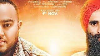 Vaaj fakira di geet bare kuj khas gallan || deep jandu kanwar grewal karan aujla latest punjabi song 2018 must watch, like, share and subscribe now....