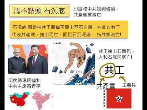 中国 2062