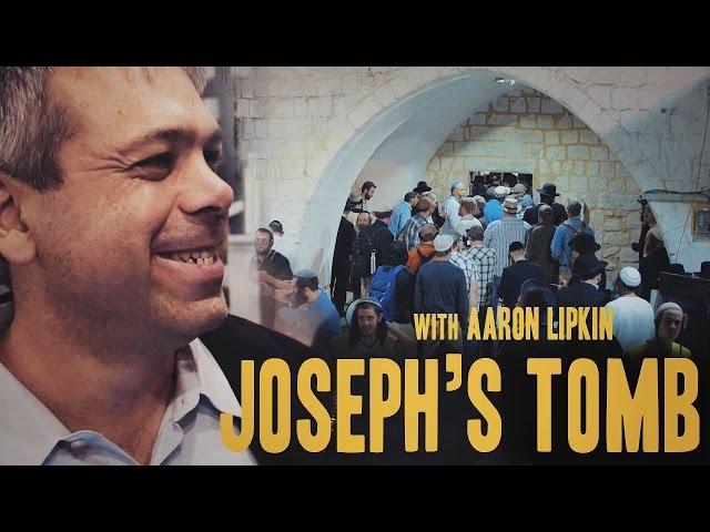 Joseph's Tomb | Aaron Lipkin