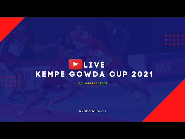 🔴 LIVE - Kempe Gowda Cup 2021