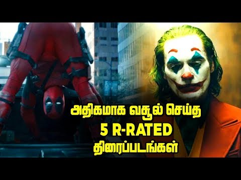 Top 5 HIGHEST Crossing R RATED Movies Explained In TAMIL