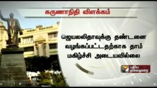 Karunanidhi comments on Jayalalitha