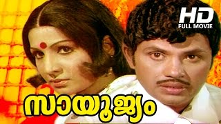 Malayalam Full Movie | Sayoojyam [ HD ] | Ft. Jayan, M.G.Soman, Jayabharathi