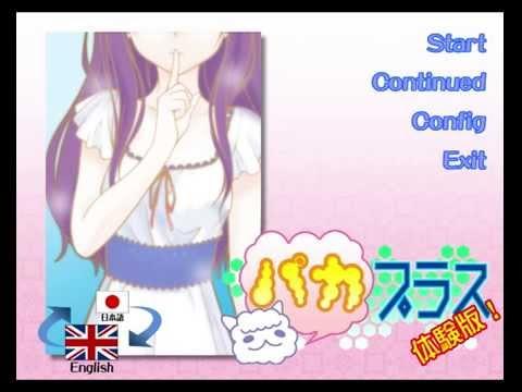 [Full-Download] Abroad-in-japan-paca-plus-the-visual-novel ...