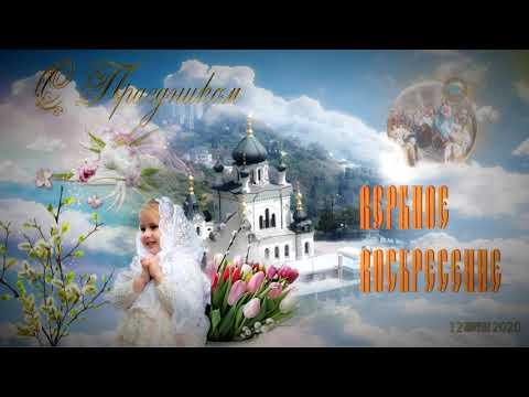 Одноклассники, Facebook  Видео открытка