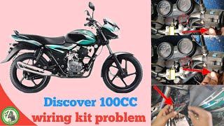 How to solve discover 100cc wiring kit problem