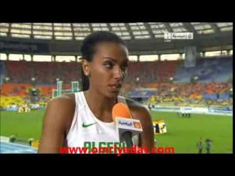 Heptathlon 200m Yassmina Omrani 24,75 (Course & Réaction)