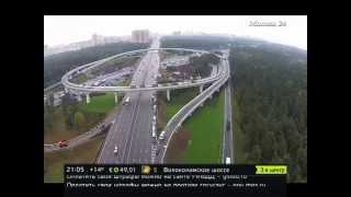 Москва: открытие развязки на пересечении Волгоградского проспекта и МКАД