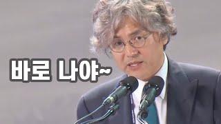 우리나라에서 열렸던 세계수학자대회 [핫클립] / YTN…