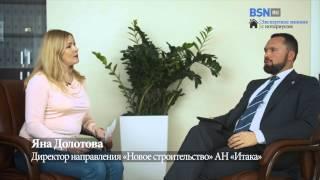 видео ДДУ и ЖСК: разница в договорах, плюсы и минусы для покуптеля