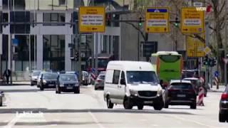 Wirklich im WDR ausgestrahlt - Siegen für Blöde