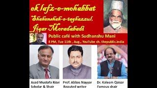 Ek Lafz-e-Mohabbat Shahensha-e-taghazzul, Jigar Moradabadi Public Cafe With Sudhanshu Mani