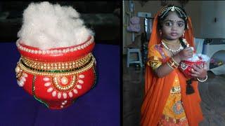 Clay Pot Decoration | Janmastami Clay Pot Decoration | మట్టి కుండని ఇలా అందంగా decorate చెయ్యండి