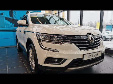 Новый Renault Koleos 2019 Executive 2.0 144л.с 4×4 CVT X-Tronic. Достоин внимания