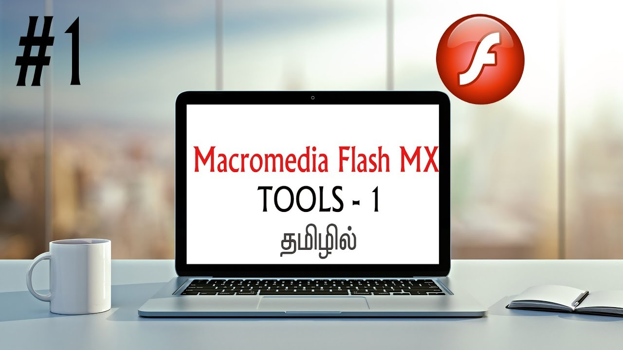Flash mx 2004 tutorial for beginners youtube.