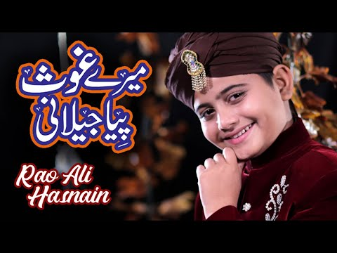 New Manqabat 2018-19 - Rao Ali Hasnain - Merey Ghaus Piya Jilani - Heera Gold 2018