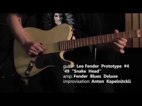 Струнодер 3.0 - Original Leo Fender Prototype #4 '49