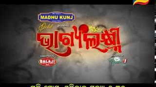 Bhagya Laxmi | Weekly Promo | Reality Show - TarangTV