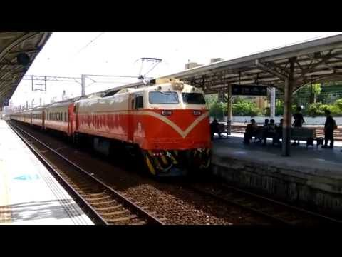 [HD] Taiwan Trains TRA Intercity Express Arriving at Station
