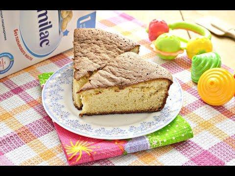 Вкусный, простой и быстрый пирог из молочной смеси для детского питания