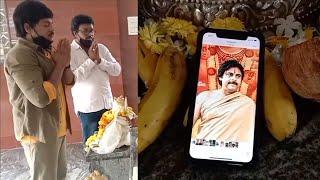 Shakalaka Shankar Doing Pooja For Pawan Kalyan Health Recovery From Covid   MS entertainments