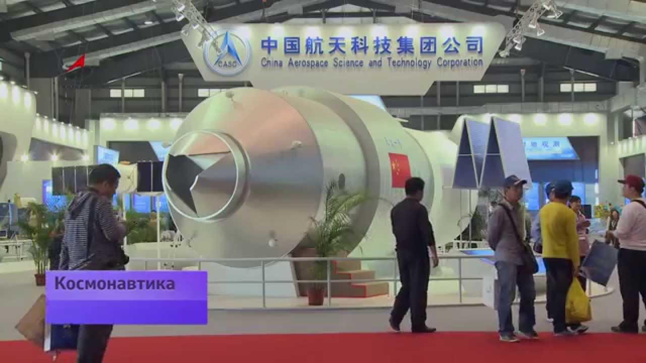 Космонавтика по-китайски - YouTube