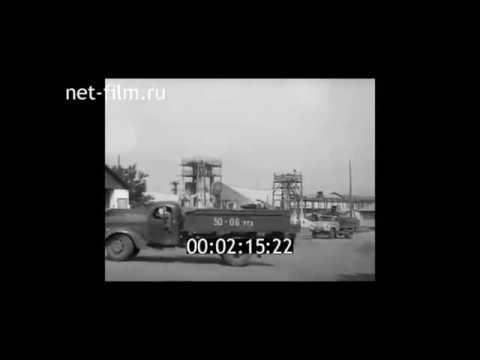 1970г. Буинск. Хлебоприемный пункт. Татарстан